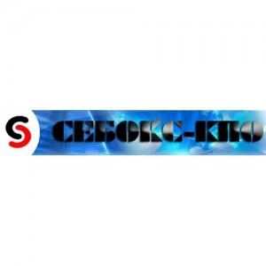 Себокс
