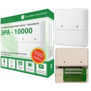 Сетевой контроллер ЭРА-10000