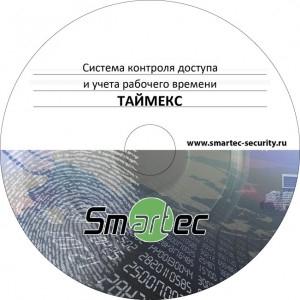 Timex Client