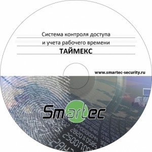 Программное обеспечение Timex — Timex Checkpoint