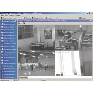 Модуль «Видеонаблюдение», три рабочих места PERCo-SM12