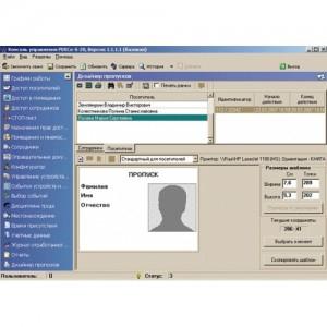 Модуль «Дизайнер пропусков», три рабочих места PERCo-SM14