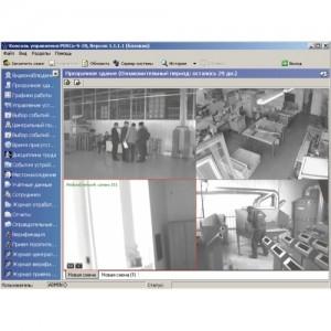 Модуль «Прозрачное здание», три рабочих места PERCo-SM15