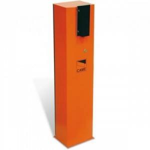 Тумба автоматического шлагбаума CAME G2500 SX