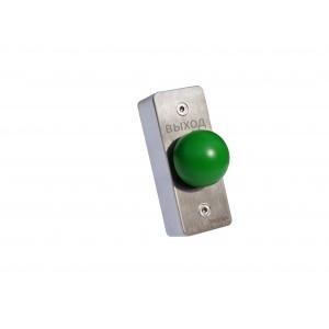 Кнопка выхода ST-EX030AD