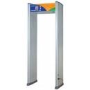 Металлодетектор арочный РС-800