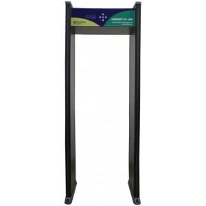 Металлодетектор арочный блокпост РС-1600