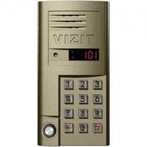 Блок вызова домофона БВД-SM101T