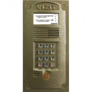 Блок вызова домофона БВД-321R