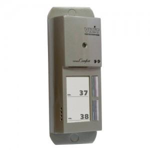 Блок вызова домофона БВД-405CP-2