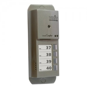 Блок вызова домофона БВД-405CP-4