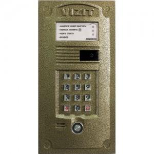 Блок вызова домофона БВД-N100CP