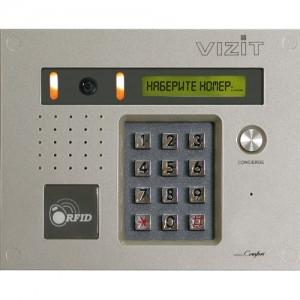 Блок вызова домофона БВД-432RCB