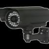 Уличная камера TL-S60S