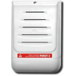 Прибор управления системой речевого оповещения со встроенной АС Рокот-3, вар.3