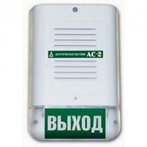 Громкоговоритель настенный АС-2-3