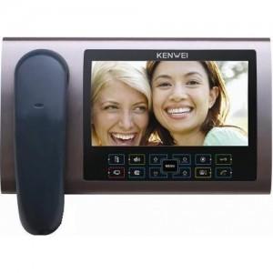Монитор видеодомофона цветной с трубкой KW-S700C-W200