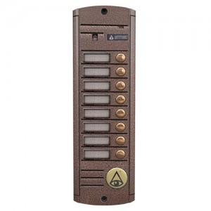 Видеопанель вызывная цветная AVP-458 (PAL)