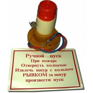 Устройство ручного пуска энергонезависимое УРП-7 (2А)