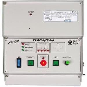 Прибор приемно-контрольный пожарный и управления УУРС-ЦП версия 1