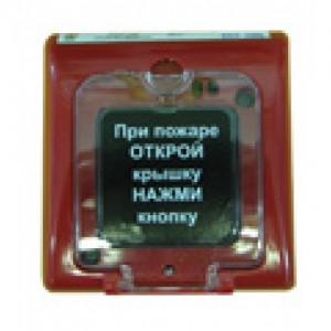 Извещатель пожарный ручной ИПР-Ex (Ладога-Ex)