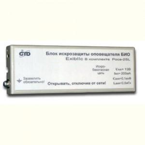 Блок искрозащиты оповещения, искробезопасная цепь Роса-2SL БИО