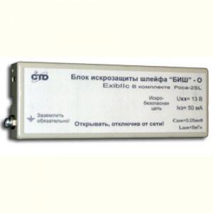 Блок искрозащиты шлейфа, искробезопасная цепь Роса-2SL БИШ-О