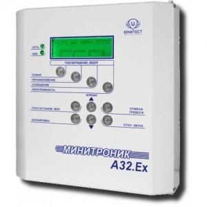 Прибор адресный приемно-контрольный охранно-пожарный и управления Минитроник A32.ех