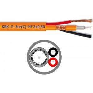 Кабель комбинированный для систем видеонаблюдения с оболочкой из безгалогенной композиции (HF)  КВК-П-2 нг(С)-HF 2х0.50
