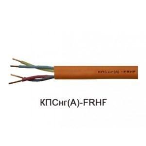 Кабель монтажный для ОПС и СОУЭ, не поддерживающий горения, огнестойкий, не экранированный КПСнг(А)-FRHF 2х2х0,2