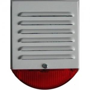 Оповещатель охранно-пожарный комбинированный УСС-М-12