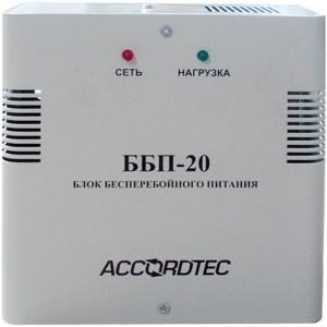 Источник вторичного электропитания резервированный ББП-20 (аналог ББП-20М)