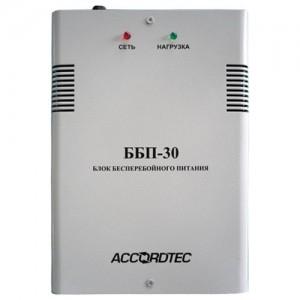Источник вторичного электропитания резервированный ББП-30 исп. 01