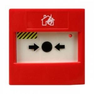 Извещатель пожарный ручной адресный ИПР-2А (ИП 535-2)