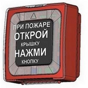Извещатель пожарный ручной адресный ИПР 513-11 (Рубеж-2А)