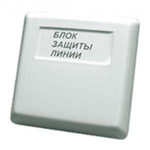 Блок защиты БЗЛ-01