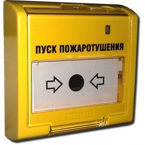 Адресное устройство ручного пуска системы пожаротушения ЭДУ 513-3АМ