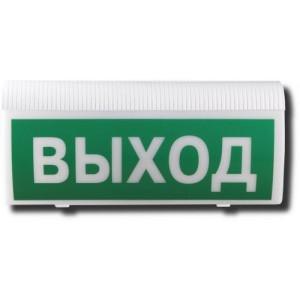 Астра-Z-2745 Световой указатель «ВЫХОД»