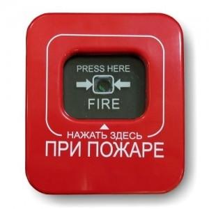 Извещатель пожарный ручной радиоканальный Астра-Z-4545