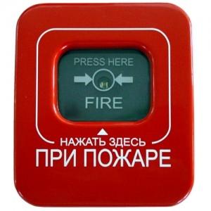 Извещатель пожарный ручной радиоканальный Астра-4511 лит. 2