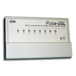 Блок коммутации и контроля цепей пуска Роса-2SL БККП