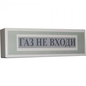 Оповещатель световой Роса-2SL ОС «Газ не входи»