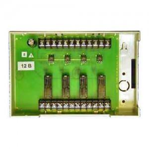 Блок релейный БР-02-4-24, корпус IP 20