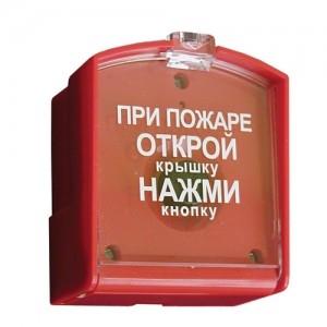 Извещатель пожарный ручной радиоканальный ИПР-Р (RIPR)