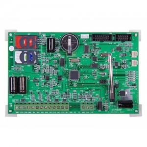 Панель охранная Контакт GSM-5-RT3 для Альтоники