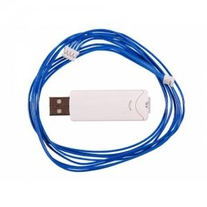 Кабель для программирования с компьютера объектовых приборов через USB порт  USB1