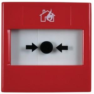 Извещатель пожарный ручной радиоканальный ИПР-Р (ИПР 51310-1) (Стрелец®)