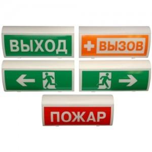 Оповещатель световой радиоканальный Табло-Р «Выход налево» (Стрелец®)