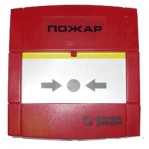 Извещатель пожарный ручной WCP3A-R000SF-S214-01