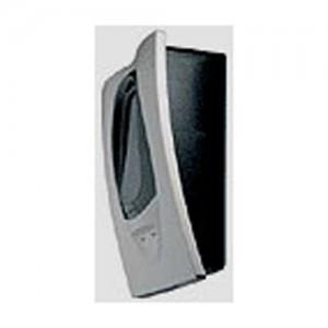 Извещатель дымовой линейный ИП 212-125 (6500R)